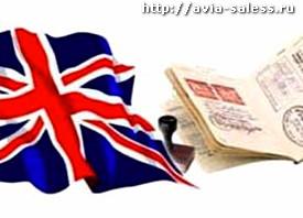 viza v angliyu
