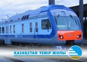 Казахстан Темир Жолы